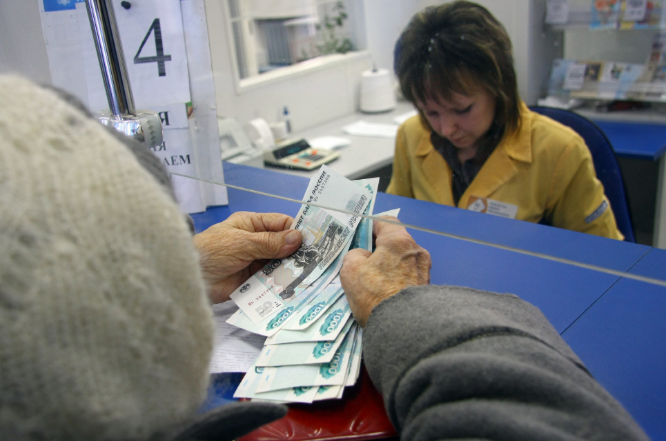 Пенсионный фонд в краснодаре вход в личный кабинет минимальная военная пенсия сколько лет